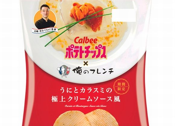 Calbee teams with gourmet French chain for uni and dried roe potato chip flavor