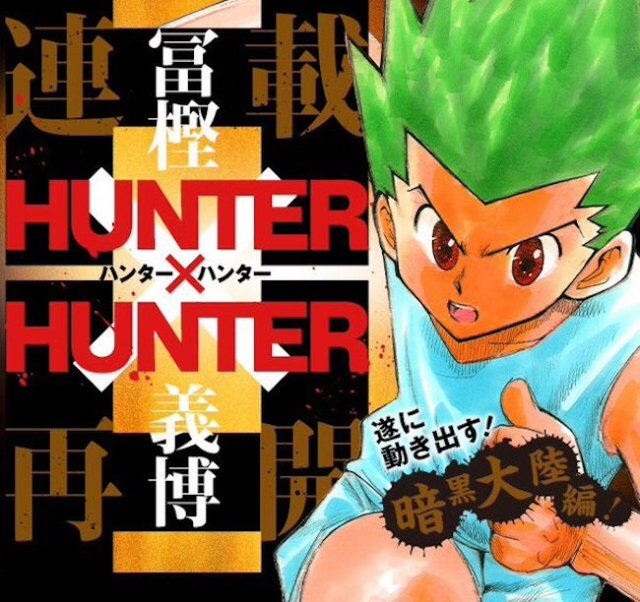 It's official! Hunter x Hunter to resume serialization in Weekly Shonen Jump next month