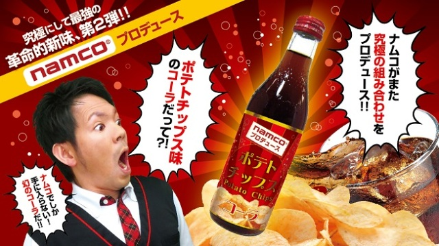 Namco unveils potato chip-flavored cola, coming to Japanese game centers soon