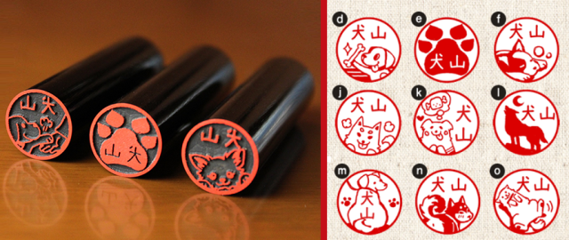 Dogs keep pace with their feline rivals in Japan with a line of pooch-themed personal seals
