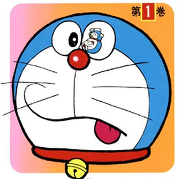 Doraemon_volume_1_cover