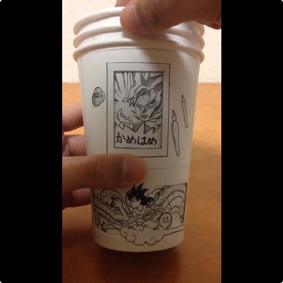 dragonball cup manga 03