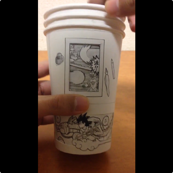 dragonball cup manga 04