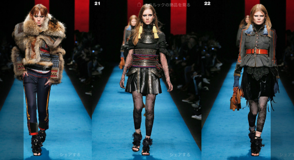 Fashion brand Dsquared2 reveals new samurai armor-inspired line-up