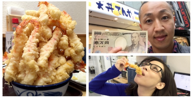 Here's what happens when you order US$80 worth of extra shrimp for your tempura bowl in Tokyo