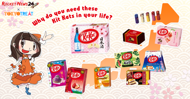Win a Premium Japanese Kit Kat box, courtesy of TokyoTreat!【Contest closed】