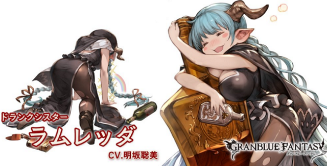 Popular cellphone game Granblue Fantasy is making news for all the wrong reasons