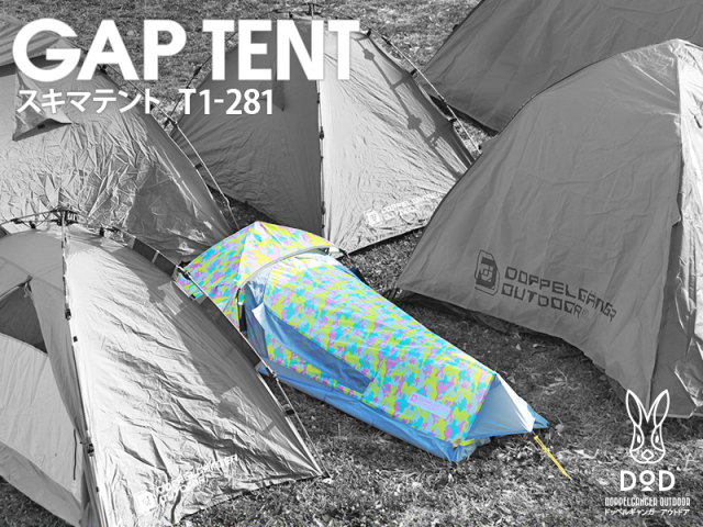 "Japan's ""Gap Tent"" for solo campers fits just about anywhere, weighs almost nothing"