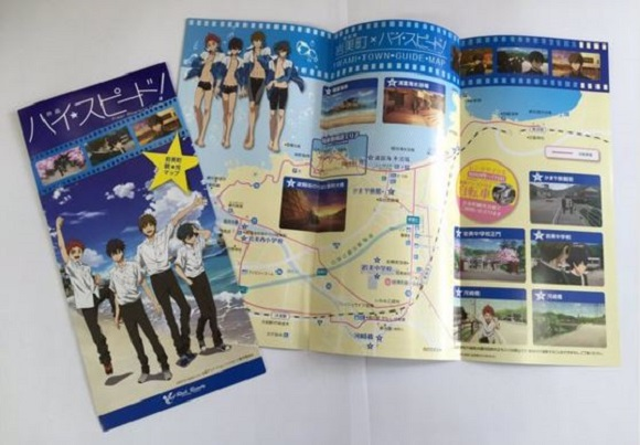 Iwami in Tottori Prefecture is now offering a Free!/High Speed! anime tie-in location map guide