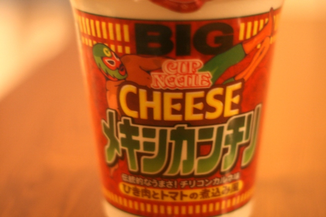 We try Nissin's newest world flavors-inspired cup noodle: Chili Con Carne【Taste Test】