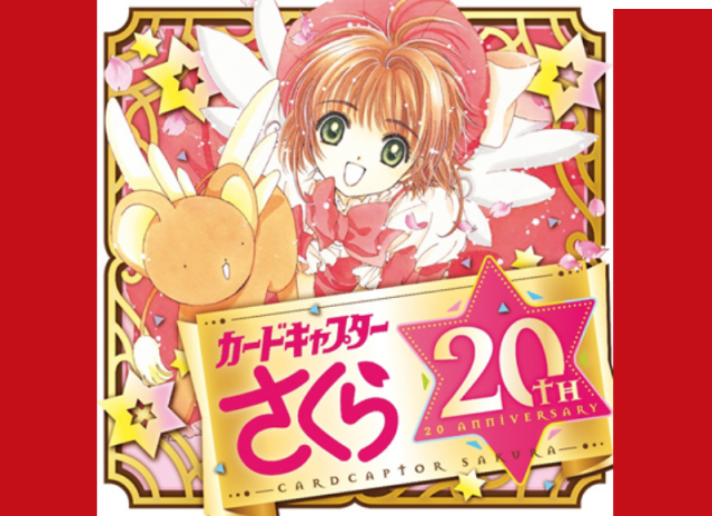 Kodansha announces new manga for Cardcaptor Sakura, with more in store for the series in 2016