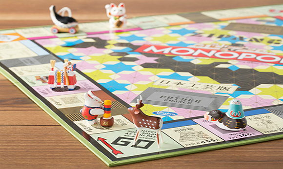 Japanese company releases sleek, traditional arts & crafts version of Monopoly【Pics】