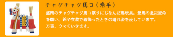 jpmonopolypiecesuma