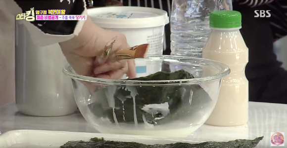 koreanseaweedmask2