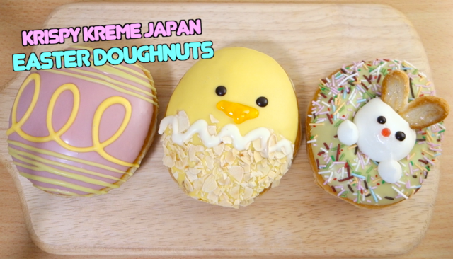 We try Krispy Kreme Japan's new Easter doughnuts ahead of their release on March 23
