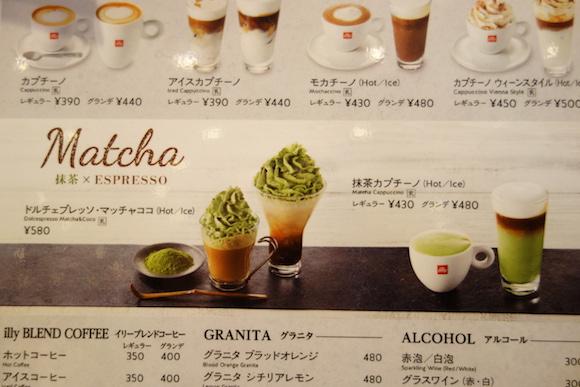 Matcha Coffee4