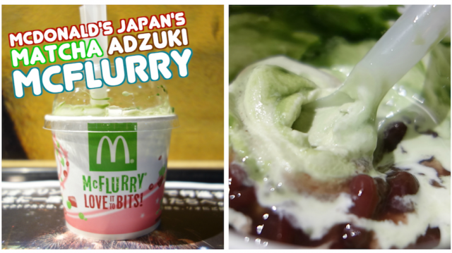 We try the new matcha McFlurry from McDonald's Japan【Taste Test】