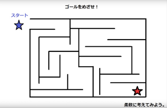 Can you solve the maze that has Japanese net users stumped?