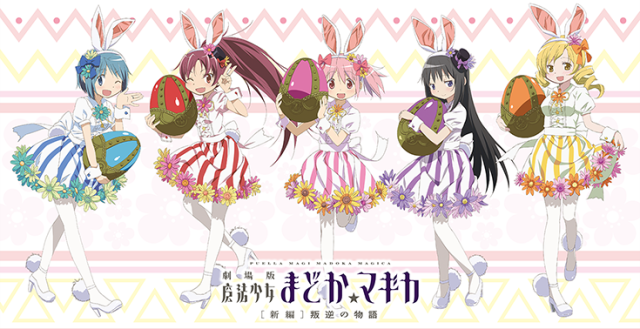 Cast of Madoka Magica anime gets into the Easter spirit with line of special holiday merchandise