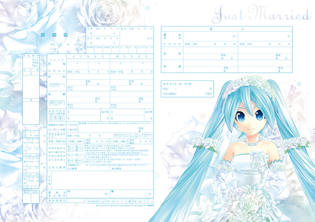 Say I do with Hatsune Miku! Virtual idol now gracing Japanese marriage certificates