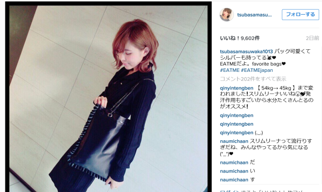 Is there a bone-chilling omission in this Japanese fashion model's photo?