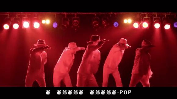 oji-pop 02