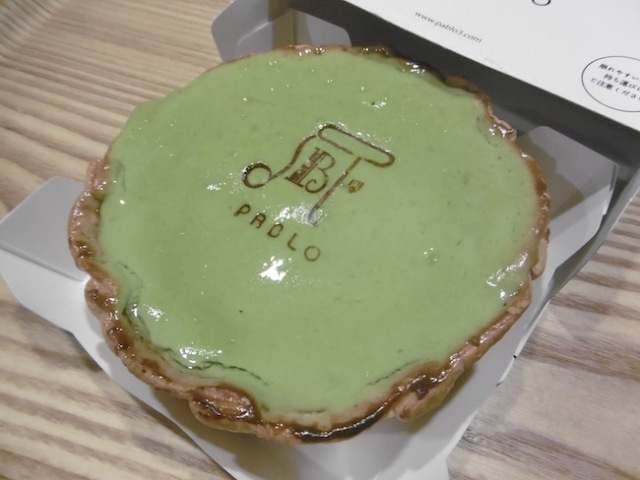Pablo's Matcha Cheese Tart is green, beautiful and absolutely scrumptious【Taste Test】