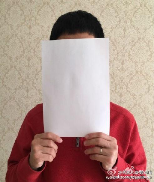 paper_test16