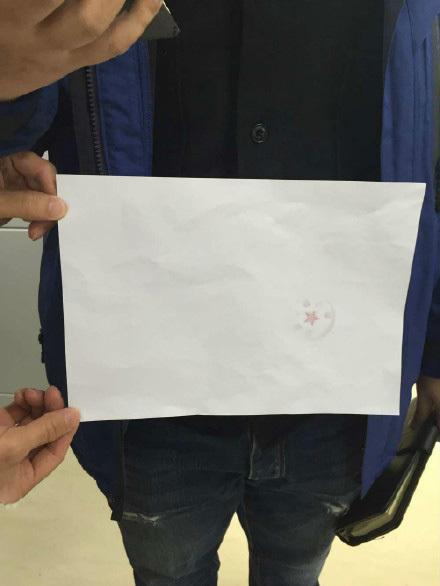 paper_test6