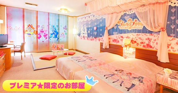 Magical girl anime PreCure! has its own themed hotel rooms in Japan