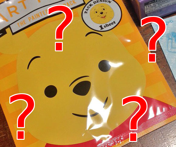 New Japanese Winnie the Pooh facial mask may look cute, but holds horrifying secret inside