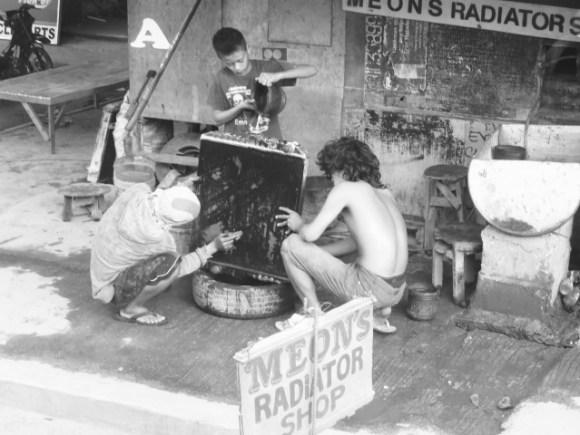RadiatorShop