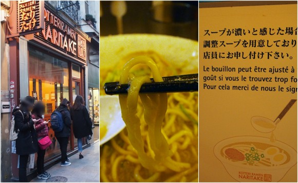 La vie en ramen: our Japanese reporter slurps salty noodle soup in Paris
