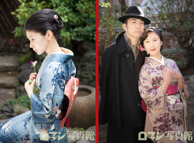 Tokyo retro kimono photography service provides customers with gorgeous snapshots of the past