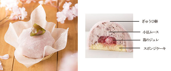 Traditional sakura mochi meets Western cake with gorgeous and tantalizing results!