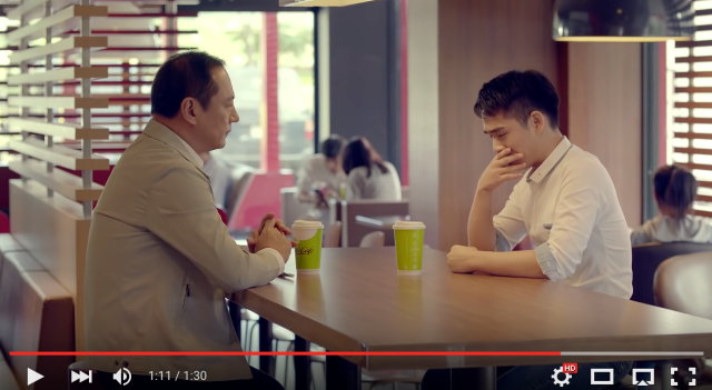 Son comes out to father in surprisingly moving commercial from McDonald's Taiwan【Video】