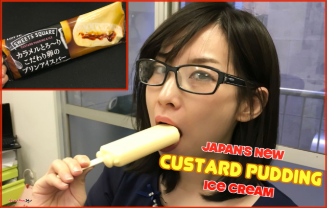 Is Japan's new pudding ice cream bar too much deliciousness to handle? 【Taste test】