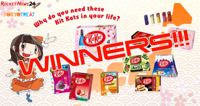Announcing the winners of our RocketNews24 x TokyoTreat KitKat Collection Box giveaway!