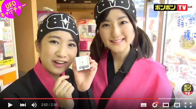 Win real, natural gemstones at Saitama game center, which boasts over 300 crane games!【Video】