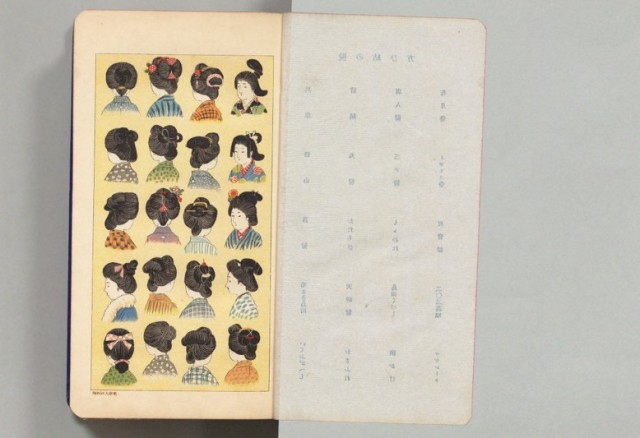 How to lady: Fascinating Meiji Era women's book features hairstyles, history lessons, etiquette