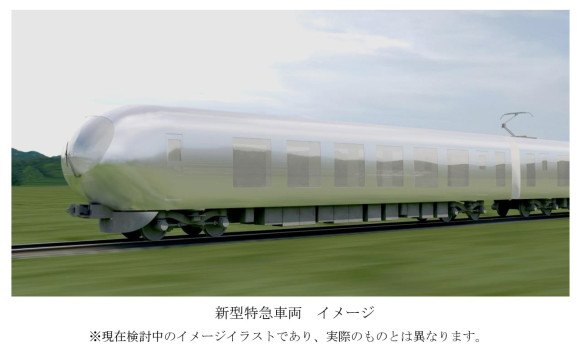 Proposed Seibu Rail express train is 50s futurism meets high-speed love-aid