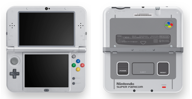 Nintendo's new Super Famicom-themed 3DS is a blast from its awesome past