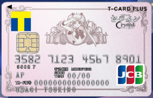 The Sailor Moon credit card is coming to Japan this spring
