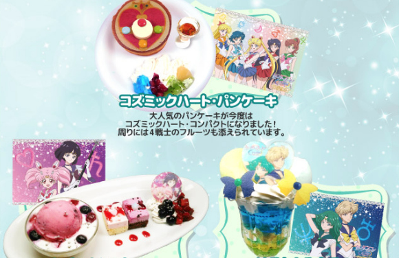 Tokyo and Osaka's Sailor Moon Crystal Cafes to feature new Outer Senshi drinks and desserts!
