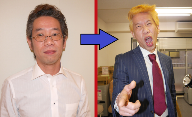 "What happens when you go to a Tokyo hair salon and say ""Make me look like Donald Trump""? 【Pics】"