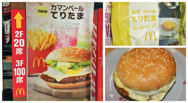 We try McDonald's new Teriyaki Camembert Egg burger—does it taste like feet?