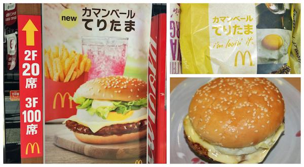 We try McDonald's new Teriyaki Camembert Egg burger—does it taste like feet?