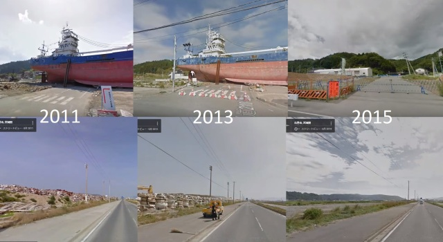 Five years on, Google Maps updates images of areas affected by 2011 earthquake and tsunami