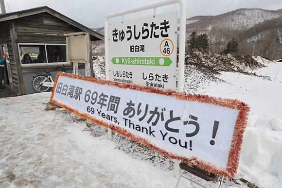 The train station that stayed open for a single school girl finally closes down