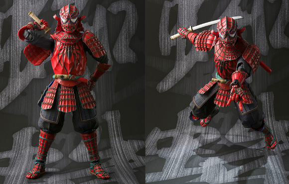 Look out! Here comes the Samurai Spider-Man